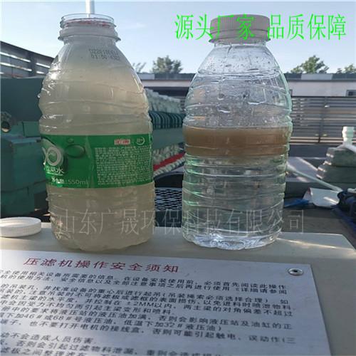 塑料污水--出水.jpg
